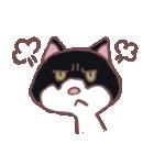 ハチワレ猫のにゃむねこ(個別スタンプ:10)