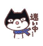 ハチワレ猫のにゃむねこ(個別スタンプ:20)