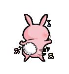 ハッピーな餃子(個別スタンプ:05)