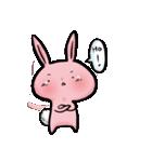 ハッピーな餃子(個別スタンプ:16)
