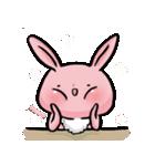 ハッピーな餃子(個別スタンプ:20)