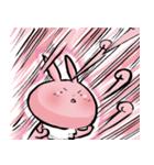 ハッピーな餃子(個別スタンプ:23)
