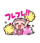 HUGっと!プリキュア(個別スタンプ:02)
