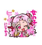 HUGっと!プリキュア(個別スタンプ:03)