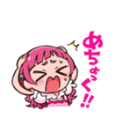 HUGっと!プリキュア(個別スタンプ:04)