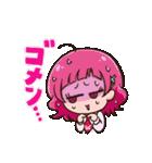 HUGっと!プリキュア(個別スタンプ:05)