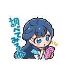 HUGっと!プリキュア(個別スタンプ:10)