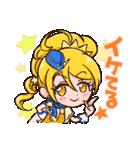 HUGっと!プリキュア(個別スタンプ:12)