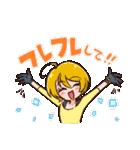 HUGっと!プリキュア(個別スタンプ:13)