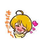 HUGっと!プリキュア(個別スタンプ:14)
