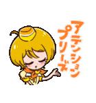 HUGっと!プリキュア(個別スタンプ:15)