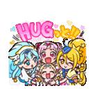 HUGっと!プリキュア(個別スタンプ:17)