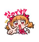 HUGっと!プリキュア(個別スタンプ:19)