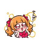 HUGっと!プリキュア(個別スタンプ:20)