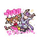 HUGっと!プリキュア(個別スタンプ:22)