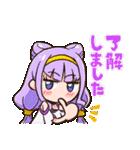 HUGっと!プリキュア(個別スタンプ:23)
