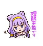 HUGっと!プリキュア(個別スタンプ:24)