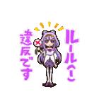HUGっと!プリキュア(個別スタンプ:25)