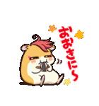 HUGっと!プリキュア(個別スタンプ:34)