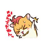 HUGっと!プリキュア(個別スタンプ:35)