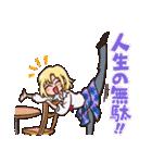 HUGっと!プリキュア(個別スタンプ:37)