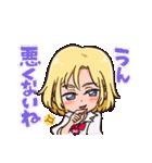 HUGっと!プリキュア(個別スタンプ:38)