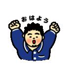 ぽちゃ雄の秋冬(個別スタンプ:01)
