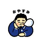 ぽちゃ雄の秋冬(個別スタンプ:02)
