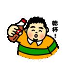 ぽちゃ雄の秋冬(個別スタンプ:05)