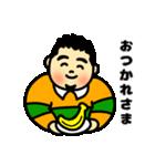 ぽちゃ雄の秋冬(個別スタンプ:06)