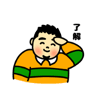 ぽちゃ雄の秋冬(個別スタンプ:08)
