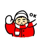 ぽちゃ雄の秋冬(個別スタンプ:09)