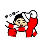 ぽちゃ雄の秋冬(個別スタンプ:10)