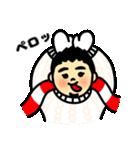 ぽちゃ雄の秋冬(個別スタンプ:11)