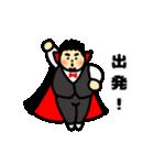 ぽちゃ雄の秋冬(個別スタンプ:17)