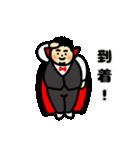 ぽちゃ雄の秋冬(個別スタンプ:19)