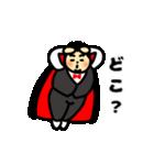 ぽちゃ雄の秋冬(個別スタンプ:20)
