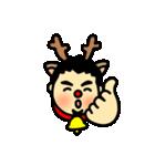 ぽちゃ雄の秋冬(個別スタンプ:25)