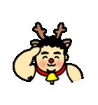 ぽちゃ雄の秋冬(個別スタンプ:28)