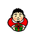 ぽちゃ雄の秋冬(個別スタンプ:29)