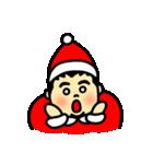 ぽちゃ雄の秋冬(個別スタンプ:31)