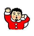 ぽちゃ雄の秋冬(個別スタンプ:32)