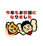 ぽちゃ雄の秋冬(個別スタンプ:37)