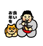 ぽちゃ雄の秋冬(個別スタンプ:38)