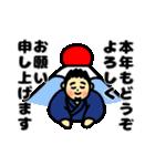 ぽちゃ雄の秋冬(個別スタンプ:39)