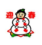 ぽちゃ雄の秋冬(個別スタンプ:40)