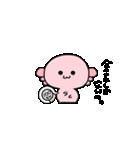 るぱうぱ(個別スタンプ:07)