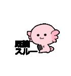るぱうぱ(個別スタンプ:24)