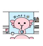 るぱうぱ(個別スタンプ:30)