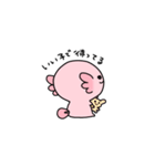 るぱうぱ(個別スタンプ:39)